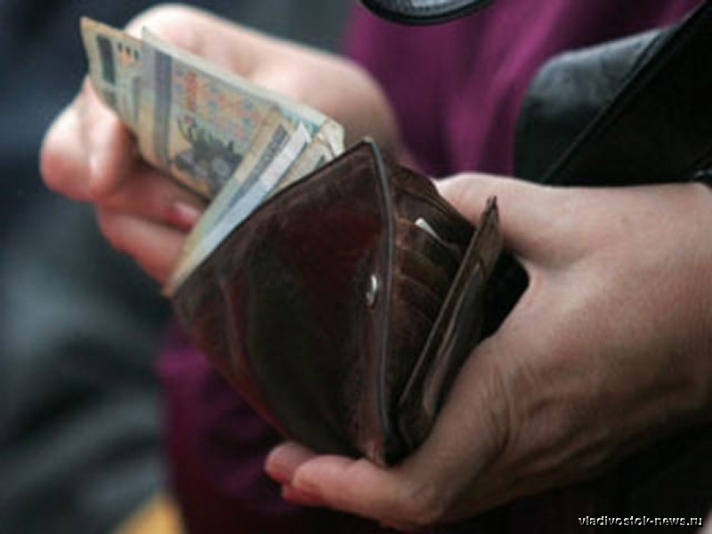 Пенсионная реформа: получишь то, не знаю что