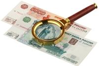 Профсоюзы требуют минимальную зарплату в 10 долларов в час | PRO-персонал